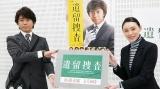 木曜ミステリー『遺留捜査』1月14日スタート (C)テレビ朝日