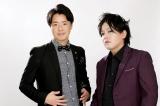 ぺこぱ、NHKで初の冠番組『ここはぺこぱと倫理です。』11月22日スタート。総合・よるドラ『ここは今から倫理です。』(1月16日スタート)の関連ミニ番組です