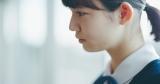 エイダ・ラブレス編のシオリ(小宮山莉渚)=『世界を変えた女の子』Eテレで1月25日に放送 (C)NHK