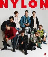 『NYLON JAPAN』3月号の表紙を飾るSnow Man(C)NYLON JAPAN
