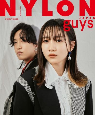 『NYLON guys』3月号表紙を飾るYOASOBI(C)NYLON JAPAN