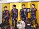 『第56回日本クラウンヒット賞』贈呈式に出席した純烈 (C)ORICON NewS inc.