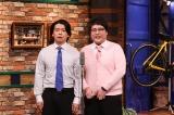 1月15日放送、『ザワつく!金曜日』M-1グランプリ王者・マヂカルラブリーが初登場 (C)テレビ朝日