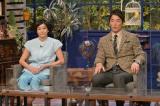 1月15日放送、『ザワつく!金曜日』 (C)テレビ朝日