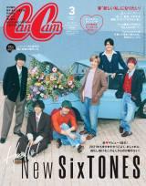 SixTONES、記念日にCanCam表紙