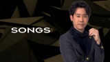 『SONGS』23日放送回は『第71回紅白歌合戦』特集 (C)NHK