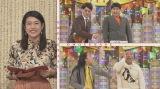 マッチング芸人の皆さん=総合テレビのネタバラエティー『有田Pおもてなす』。1月16日は通常より10分遅れの午後10時20分スタート。はじめしゃちょーをおもてなす (C)NHK