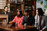 22日放送の『俺の家の話』に出演する桐谷健太、長瀬智也、永山絢斗、江口のりこ (C)TBS