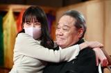 22日放送の『俺の家の話』に出演する戸田恵梨香、西田敏行 (C)TBS