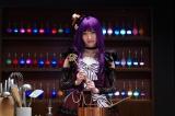 『ショコラの魔法』で映画初主演を務める山口真帆(C)2021 みづほ梨乃・小学館/映画「ショコラの魔法」製作委員会