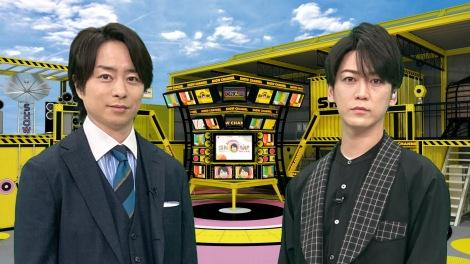 23日放送『1億3000万人のSHOWチャンネル』に出演する櫻井翔、亀梨和也 (C)日本テレビ