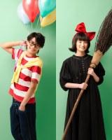 ミュージカル『魔女の宅急便』に出演する(左から)那須雄登、井上音生
