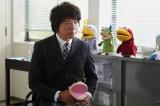 第2話(1月21日放送)パペット人形に注目する糸村聡(上川隆也) (C)テレビ朝日