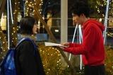『ウチの娘は、彼氏が出来ない!!』第2話より(C)日本テレビ