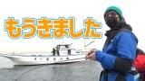 映像配信サービス「GYAO!」の番組『木村さ〜〜ん!』第129回の模様(C)Johnny&Associates