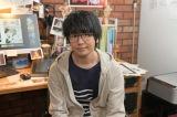 火曜ドラマ『オー!マイ・ボス!恋は別冊で』第2話に花江夏樹が出演 (C)TBS