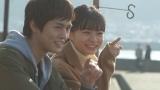 18日放送『痛快TV スカッとジャパン』に出演する(左から)奥野壮、莉子 (C)フジテレビ
