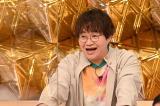 18日放送『痛快TV スカッとジャパン』に出演する近藤春菜(ハリセンボン) (C)フジテレビ