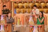 18日放送『痛快TV スカッとジャパン』に出演する(左から)陣内智則、高橋真麻、近藤春菜(ハリセンボン)、森泉 (C)フジテレビ