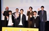 映画『あの頃。』の完成披露報告会の模様 (C)ORICON NewS inc.