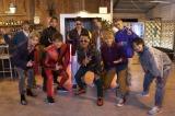 2月2日スタートのFANTASTICS from EXILE TRIBE初の冠番組『FUN!FUN!FANTASTICS』より(C)日本テレビ