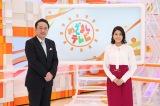フジテレビ系朝の情報番組『めざましテレビ』(左から)三宅正治アナウンサー、永島優美アナウンサー
