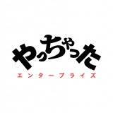 新レーベル『やっちゃったエンタープライズ』ロゴ