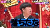 17日に配信されたABEMAのバラエティー番組『日村がゆく 芸能界大妄想2021』(C)AbemaTV