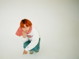 菅田将暉の新曲「星を仰ぐを書き下ろした20歳の新世代クリエイターMega Shinnosuke