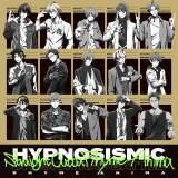 ヒプノシスマイク−Division Rap Battle−『Straight Outta Rhyme Anima』(キングレコード/1月13日発売)