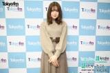 TOKYO FM『山崎怜奈の誰かに話したかったこと。』パーソナリティー業に奮闘する山崎怜奈(C)TOKYO FM