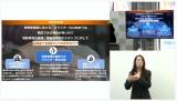 日本財団、無料PCR検査実施 対象は介護・福祉施設従事者 (C)ORICON NewS inc.
