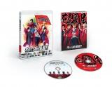 『オレたち応援屋!!』Blu-ray&DVDが4月14日に発売 (C)2020映画「オレたち応援屋!!」製作委員会