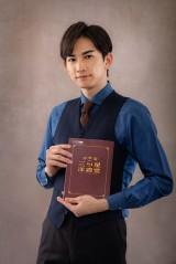 MBSドラマ特区枠『西荻窪 三ツ星洋酒堂』に主演する町田啓太 (C)MBS
