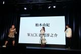 記者会見に登場した(左から)クロちゃん、柏木由紀、渡辺淳之介氏