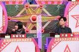 1月20日放送、『ミラクル9』2時間スペシャルに高畑充希、井浦新が初登場 (C)テレビ朝日