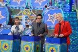 1月20日放送、『ミラクル9』2時間スペシャルに玉井詩織(ももいろクローバーZ)が初登場 (C)テレビ朝日