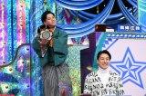 1月20日放送、『ミラクル9』2時間スペシャルで和泉元彌とすゑひろがりずの狂言コラボが実現(C)テレビ朝日