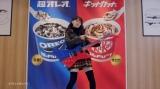 マックフルーリー キットカット&超オレオ「どっちも、いっちゃう!?」篇