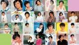 高田みづえさんのシングル26枚含む全183曲の音源をサブスクで解禁