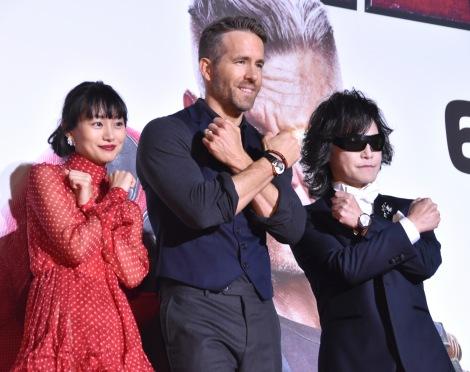 映画『デッドプール2』スペシャルイベントに出席した(左から)忽那汐里、ライアン・レイノルズ、Toshl (C)ORICON NewS inc.