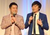 『K-1 AWARDS(アウォーズ)2018』の表彰式にゲストプレゼンターとして出席した(左から)水田信二、川西賢志郎 (C)ORICON NewS inc.