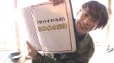 『1億3000万人のSHOWチャンネル』に出演するKing & Prince・平野紫耀 (C)日本テレビ