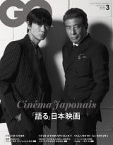 『GQ JAPAN』2021年3月号の表紙を飾る(左から)綾野剛、舘ひろし Photographed by Kazumi Kurigami (C) 2021 CONDE NAST JAPAN. All rights reserved.