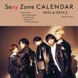 Sexy Zoneカレンダー カバー解禁