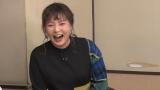 22日放送のバラエティー『ダウンタウンなう』に野呂佳代が登場(C)フジテレビ