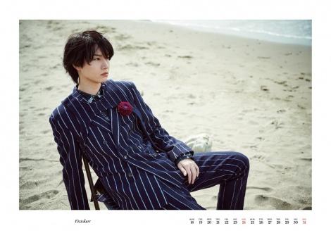 カレンダー『桜田通「MR. SAKURADA」CALENDAR 2021.4 - 2022.3』の発売が決定