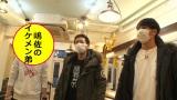 22日放送の『爆報!THE フライデー』でニューヨーク・嶋佐和也のイケメン弟がテレビ初登場(C)TBS