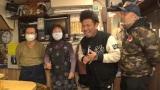 22日放送の『爆報!THE フライデー』に出演する鬼越トマホーク(C)TBS