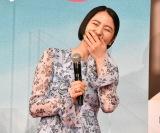 役所広司からの「すごくきれい!」に照れ笑いする長澤まさみ (C)ORICON NewS inc.